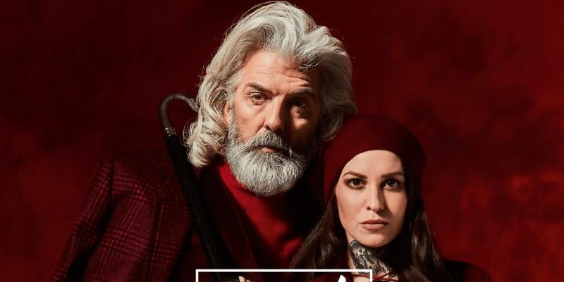 Hippa julhälsningar (om än sent)